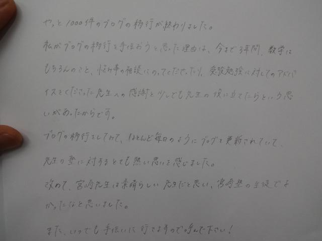 ブログの移行完了~~~