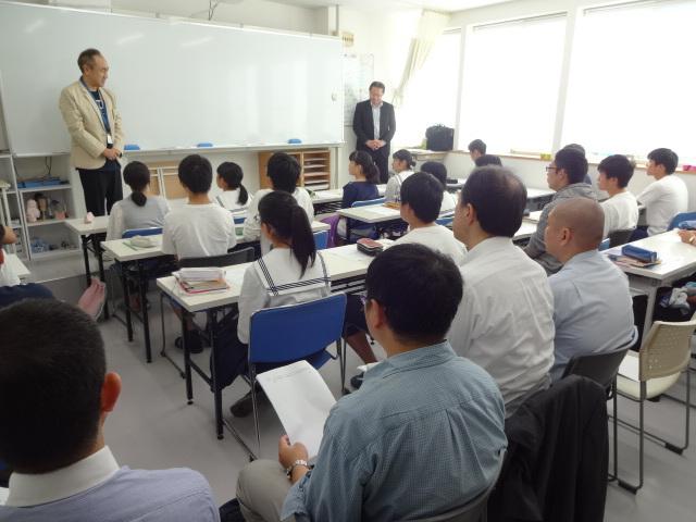 日本最高峰の数学研修会