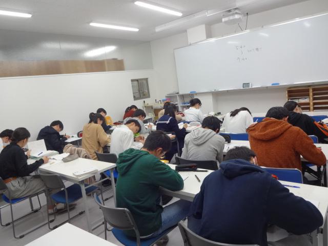 バリバリ試験対策中!!